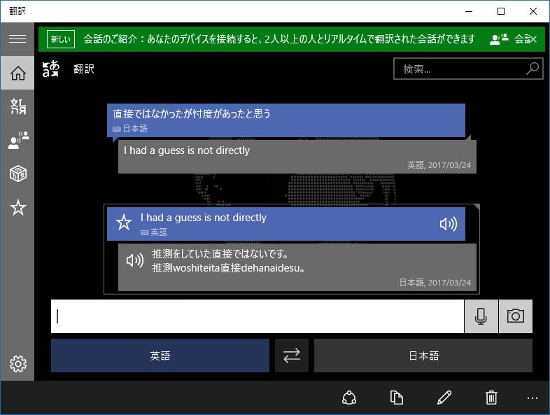 f:id:daruyanagi:20170324170638p:plain