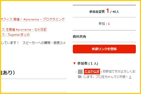 f:id:daruyanagi:20170325201127p:plain