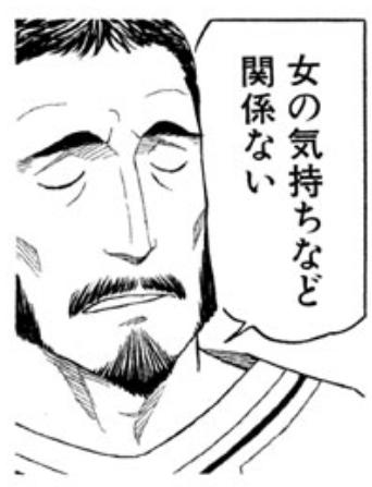 f:id:daruyanagi:20170330200101p:plain:w240