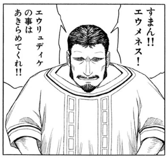 f:id:daruyanagi:20170330200118p:plain:w360