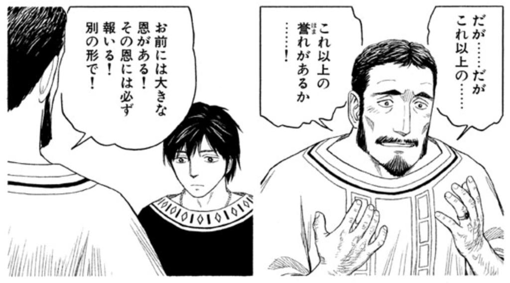 f:id:daruyanagi:20170330200435p:plain:w360