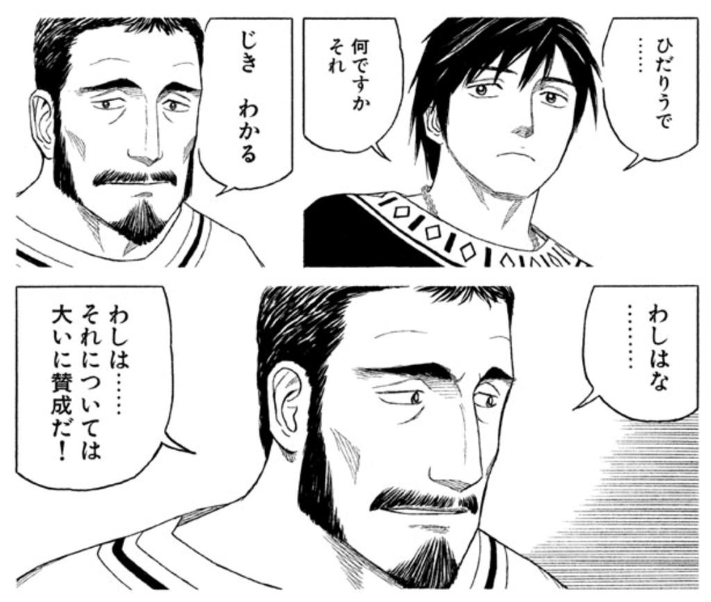 f:id:daruyanagi:20170330201234p:plain:w360