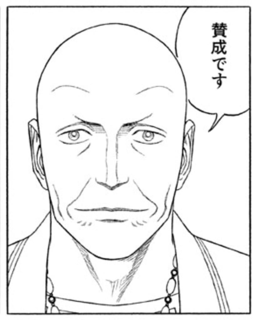 f:id:daruyanagi:20170330202159p:plain:w240