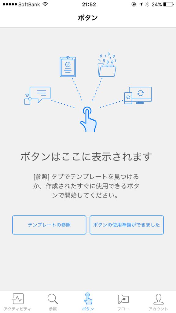 f:id:daruyanagi:20170401002713p:plain:w320