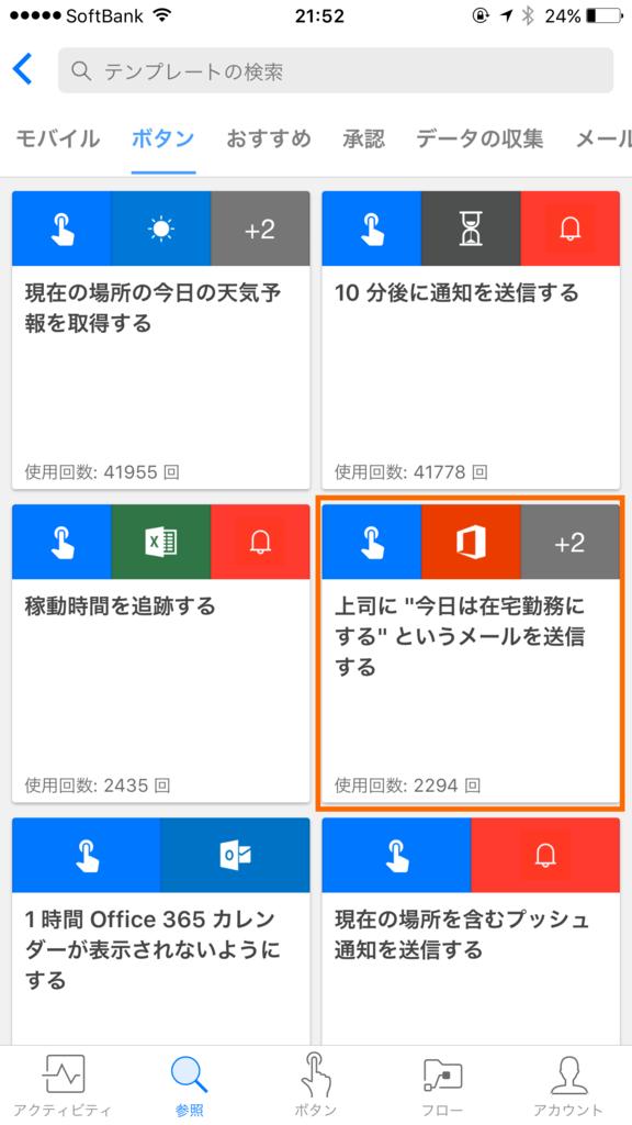 f:id:daruyanagi:20170401002815p:plain:w320