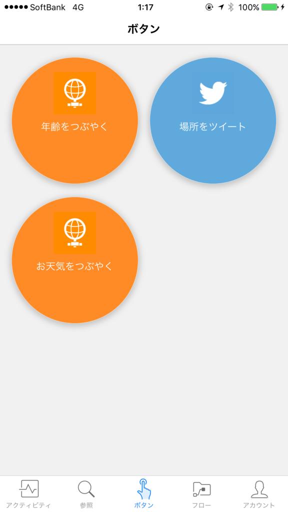 f:id:daruyanagi:20170401003944p:plain:w320
