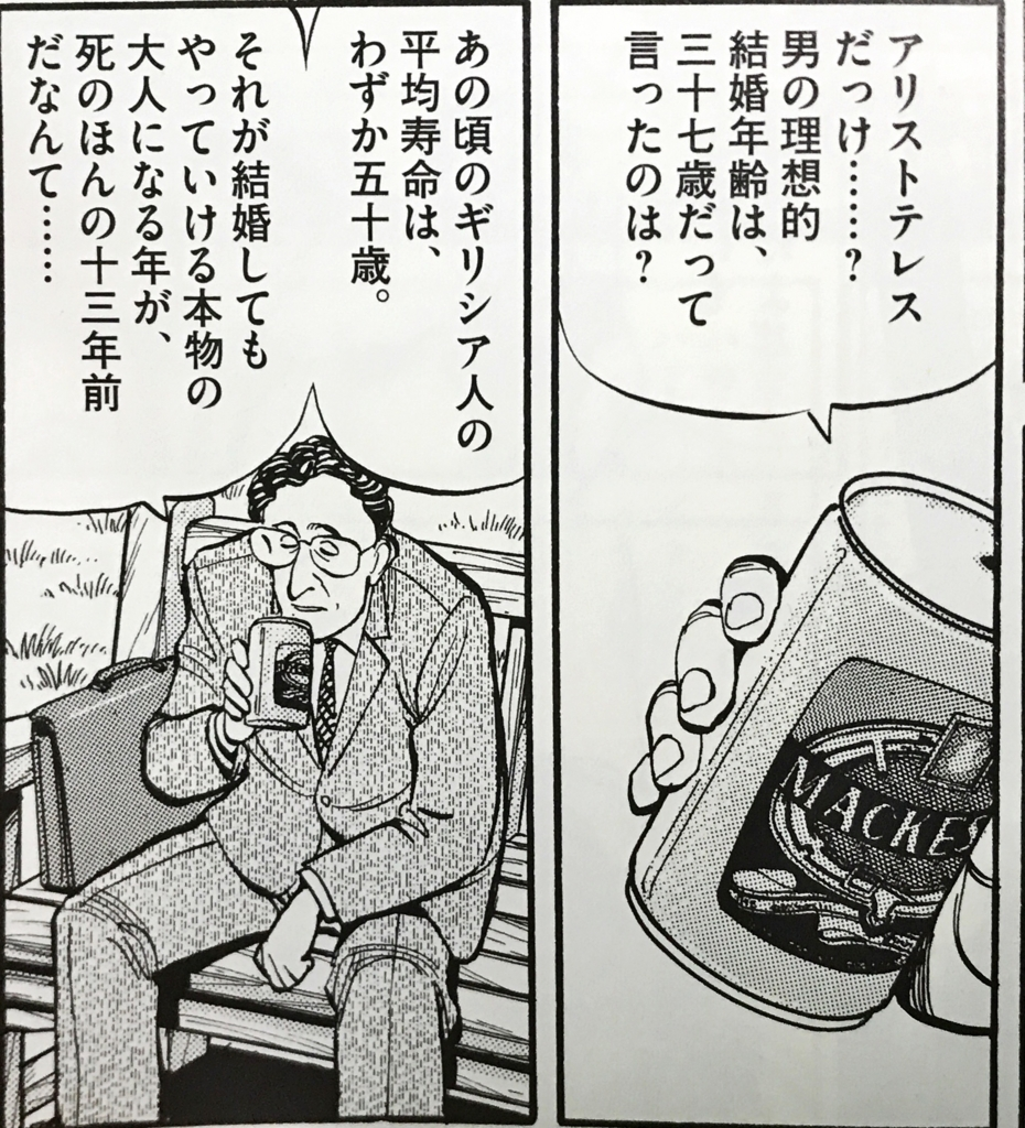 f:id:daruyanagi:20170416142651j:plain:w320
