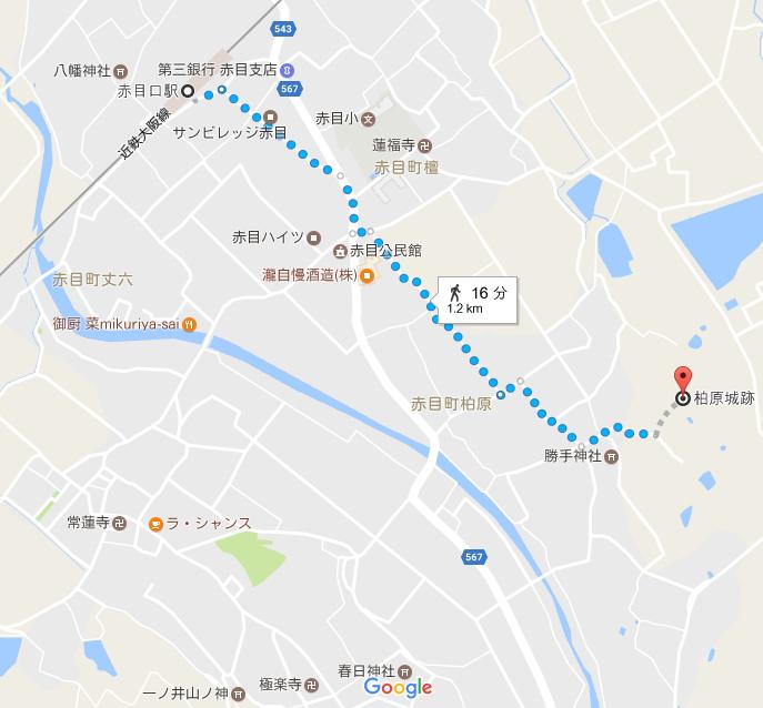 f:id:daruyanagi:20170417231528p:plain