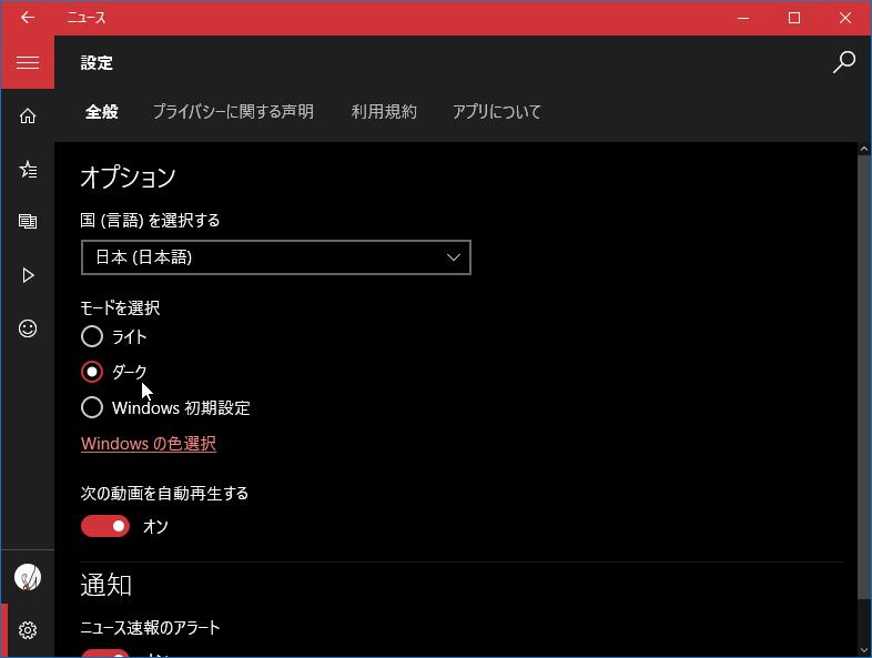 f:id:daruyanagi:20170420173808p:plain