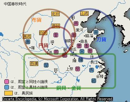 f:id:daruyanagi:20170502003343p:plain