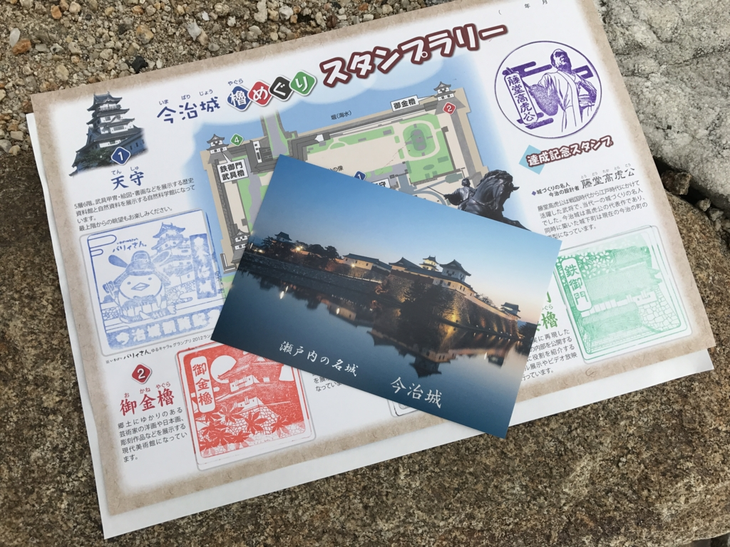 f:id:daruyanagi:20170504162125j:plain