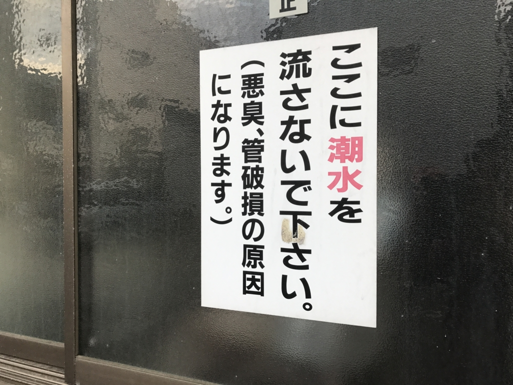 f:id:daruyanagi:20170504181029j:plain