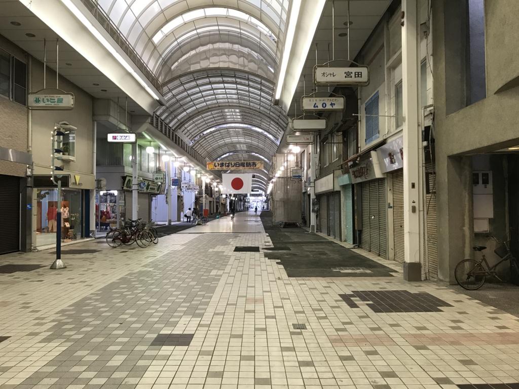 f:id:daruyanagi:20170504181230j:plain
