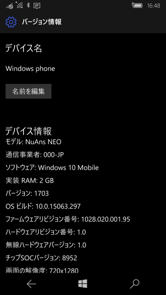 f:id:daruyanagi:20170511233728p:plain:w240
