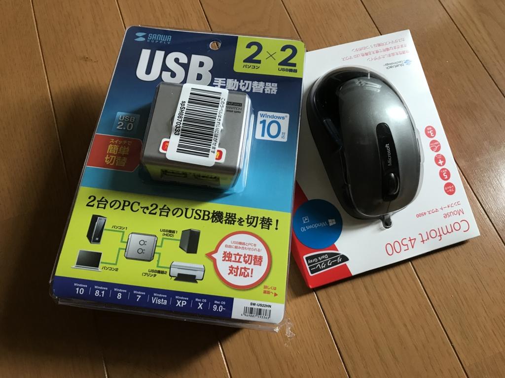 f:id:daruyanagi:20170512153121j:plain