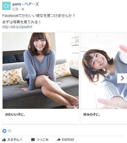 f:id:daruyanagi:20170515181548p:plain:w300