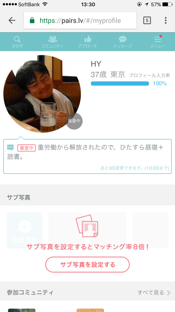 f:id:daruyanagi:20170515182154p:plain:w300