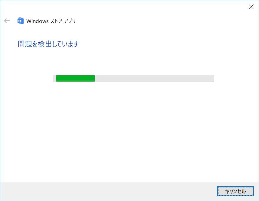 f:id:daruyanagi:20170525104744p:plain