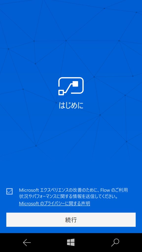 f:id:daruyanagi:20170529142038p:plain:w240