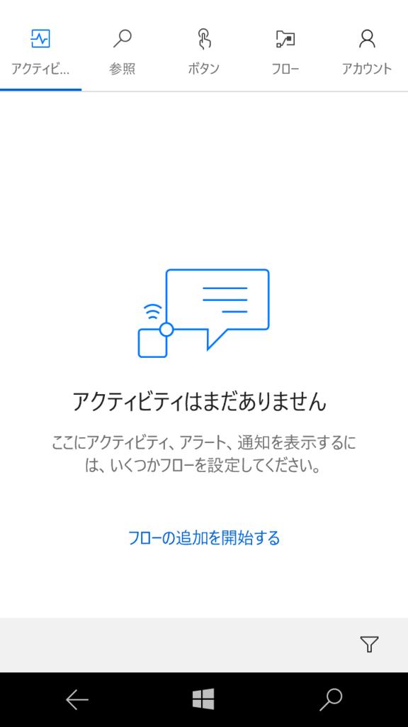 f:id:daruyanagi:20170529142041p:plain:w240