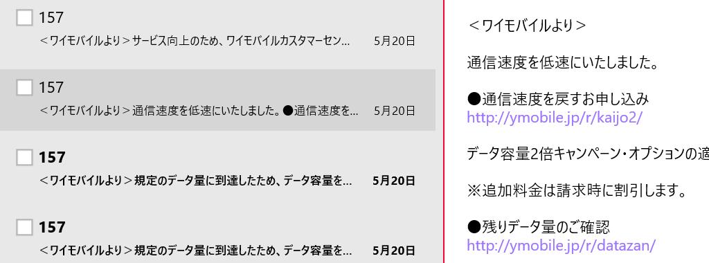 f:id:daruyanagi:20170601175355p:plain