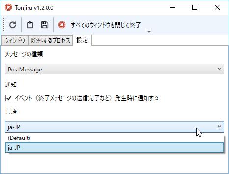 f:id:daruyanagi:20170609175135p:plain
