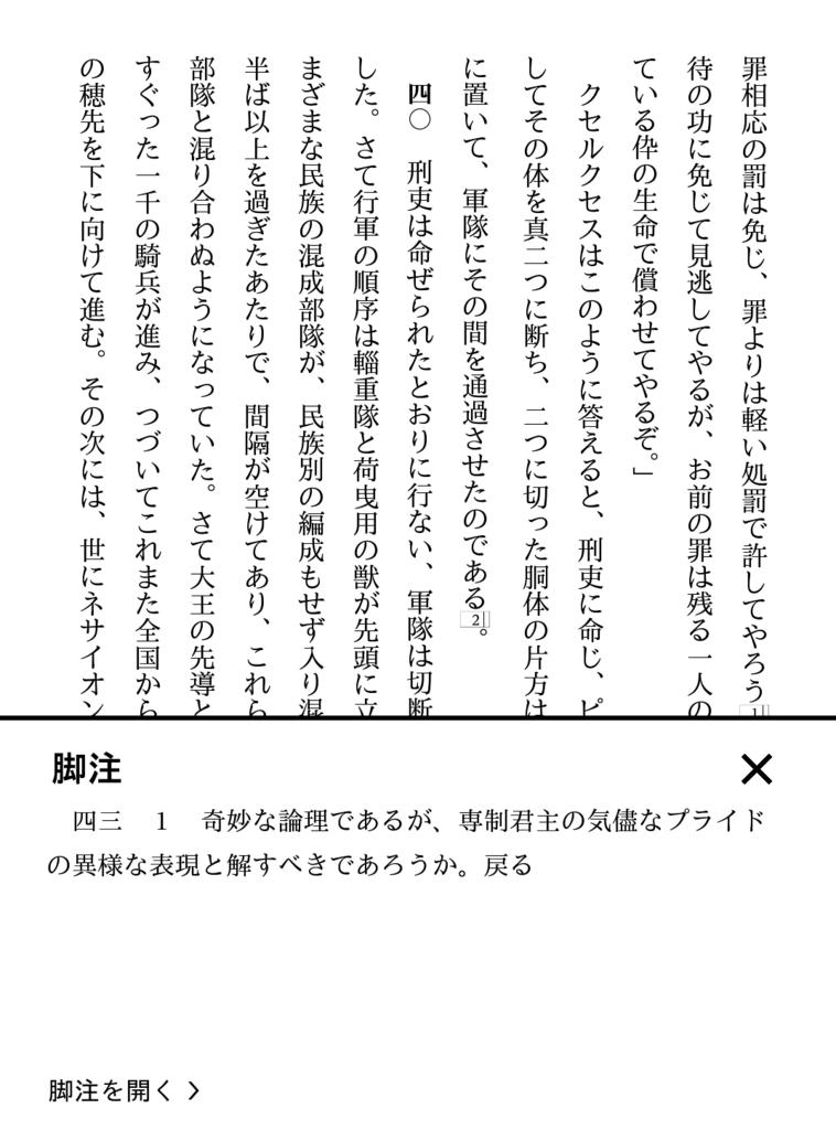 f:id:daruyanagi:20170612232744p:plain