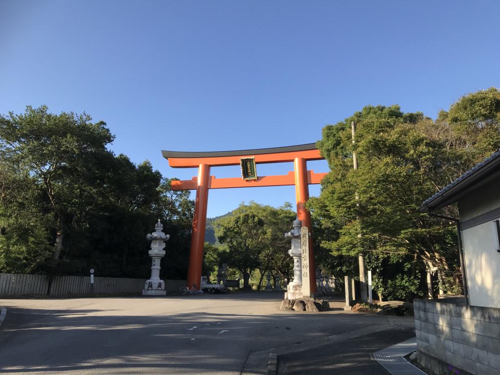 f:id:daruyanagi:20171008161135j:plain