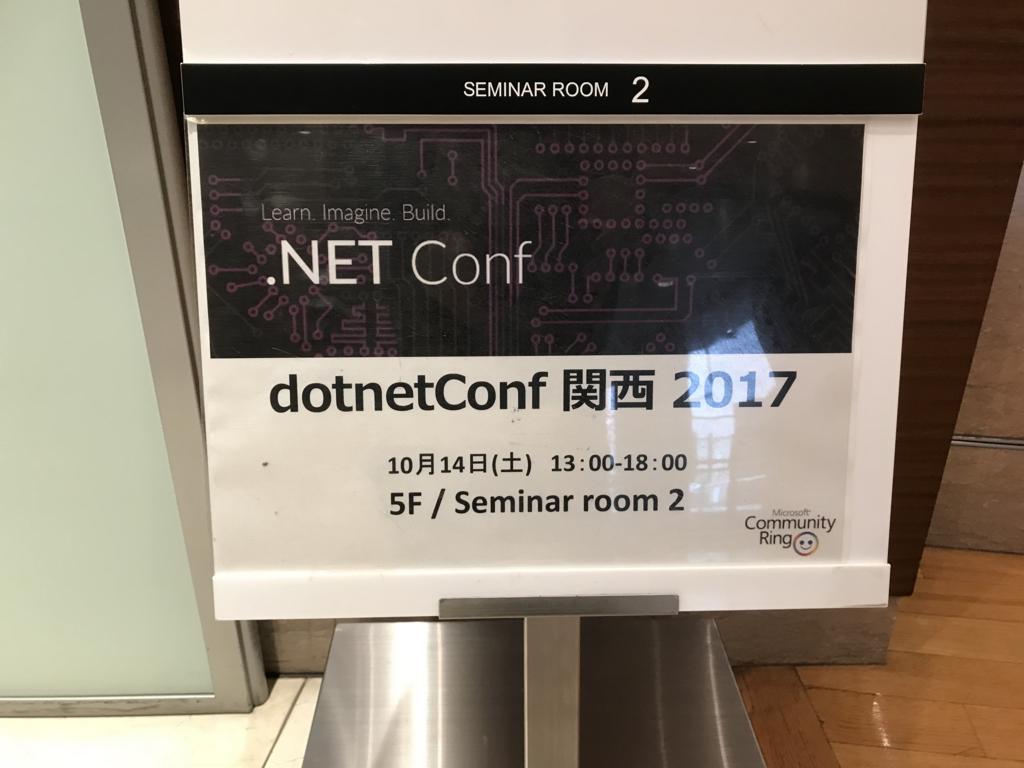 f:id:daruyanagi:20171014113008j:plain