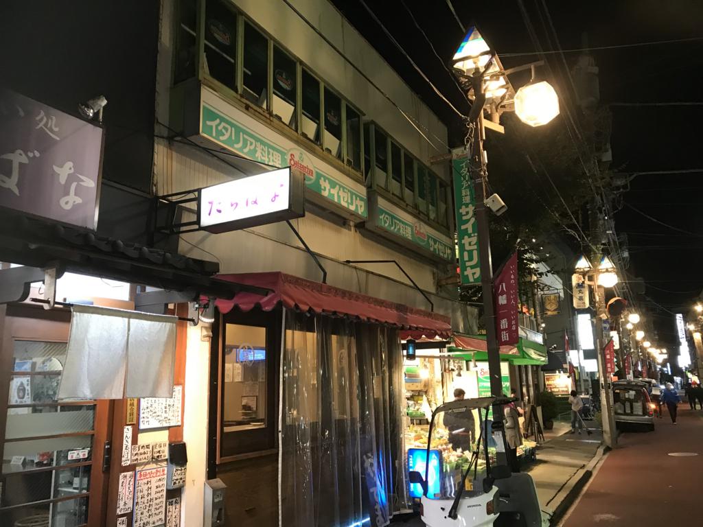f:id:daruyanagi:20171023192511j:plain