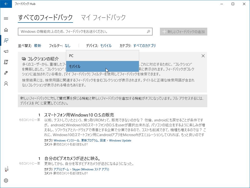 f:id:daruyanagi:20171203053820p:plain