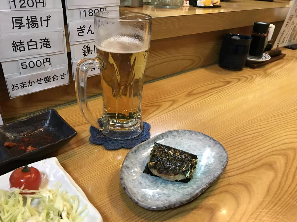 f:id:daruyanagi:20180111194325j:plain