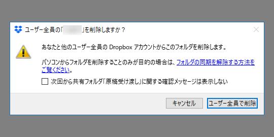 f:id:daruyanagi:20180123071141p:plain