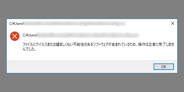 f:id:daruyanagi:20180123071734p:plain