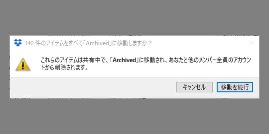 f:id:daruyanagi:20180123072258p:plain