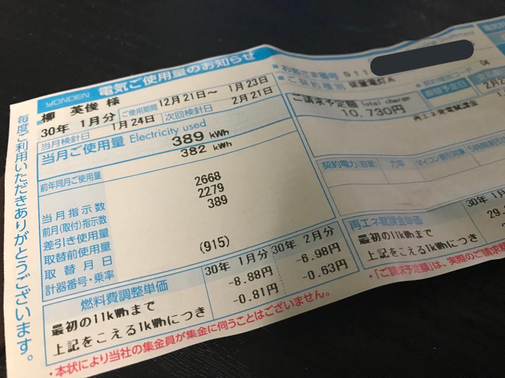 f:id:daruyanagi:20180130020458p:plain