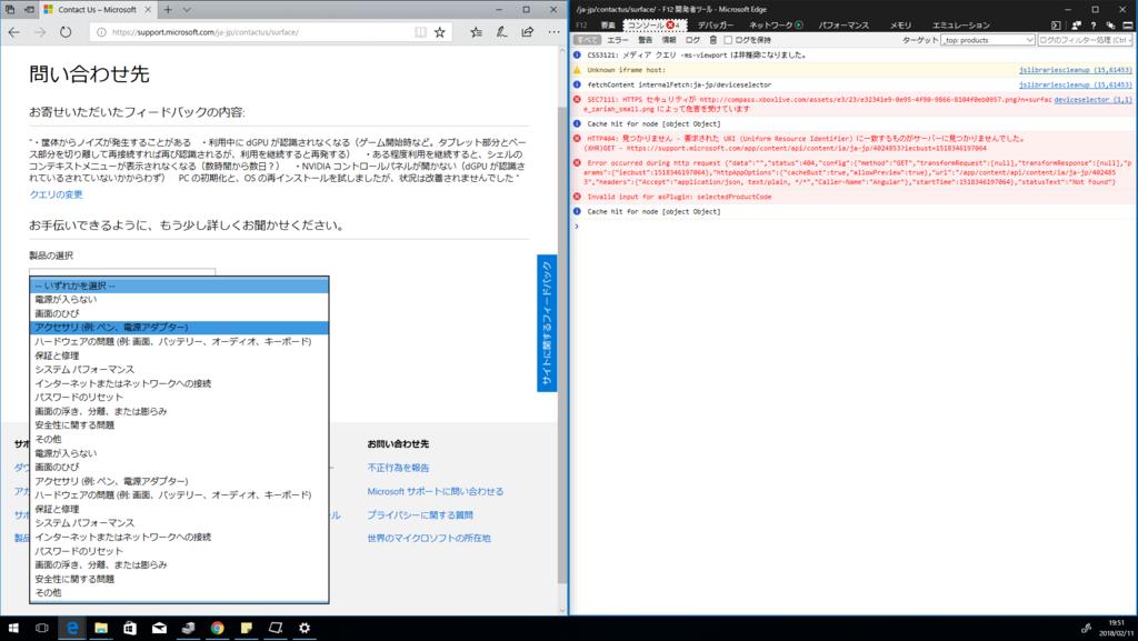 f:id:daruyanagi:20180212123048p:plain