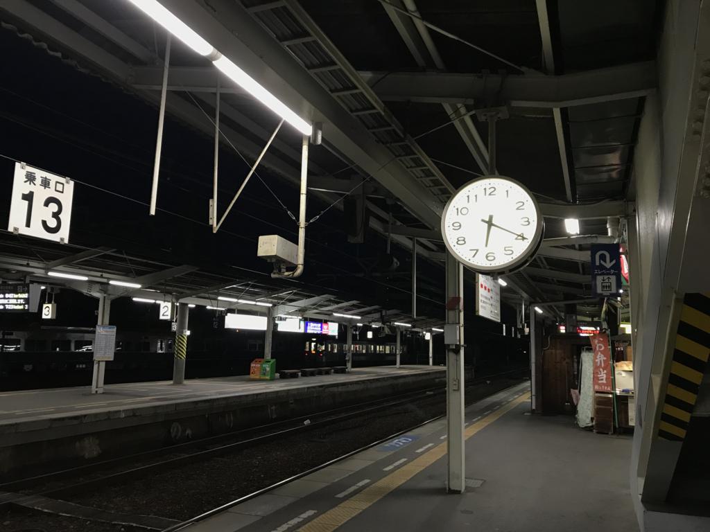 f:id:daruyanagi:20180217061942j:plain