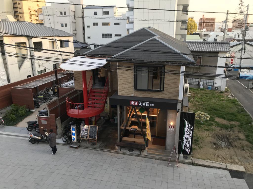 f:id:daruyanagi:20180323174947j:plain