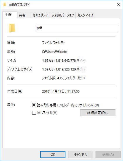 f:id:daruyanagi:20180417163143p:plain