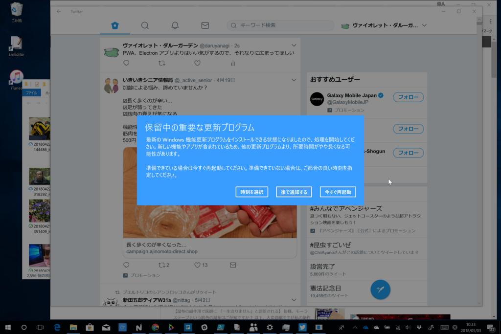 f:id:daruyanagi:20180506095256p:plain