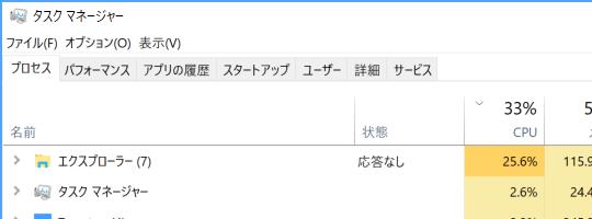 f:id:daruyanagi:20180507111025p:plain