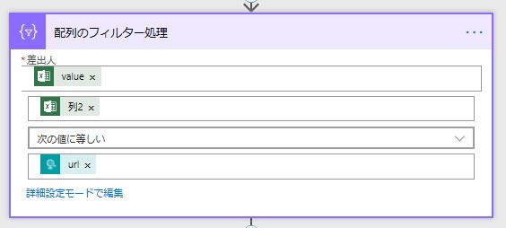 f:id:daruyanagi:20180602232559p:plain