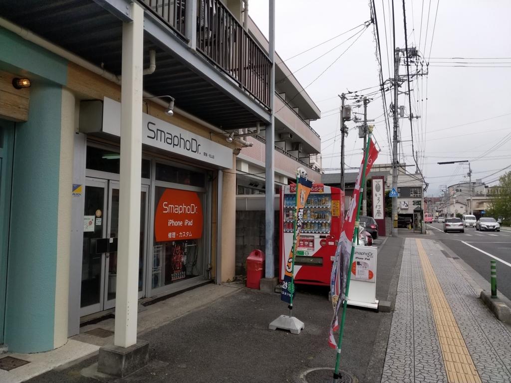 f:id:daruyanagi:20180607152756j:plain