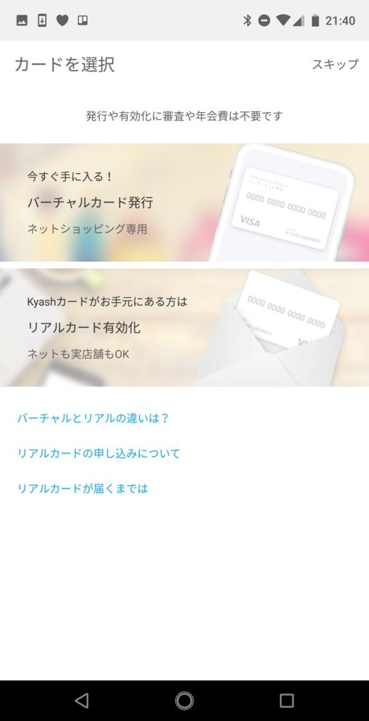 f:id:daruyanagi:20180619201207p:plain:w250