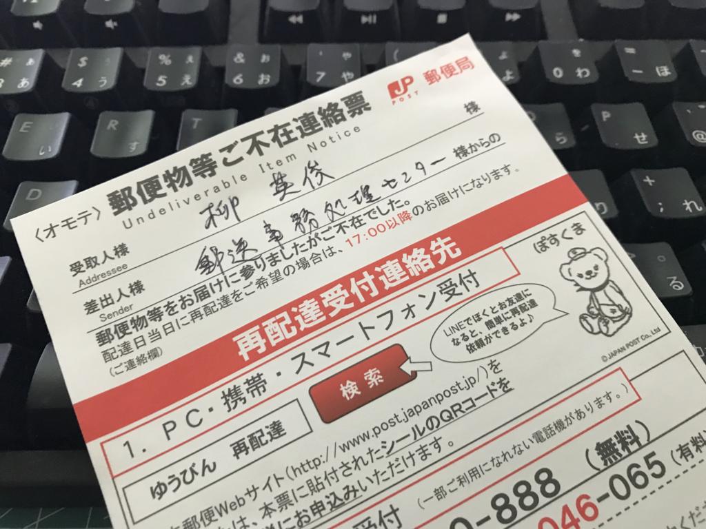 f:id:daruyanagi:20180708153122j:plain