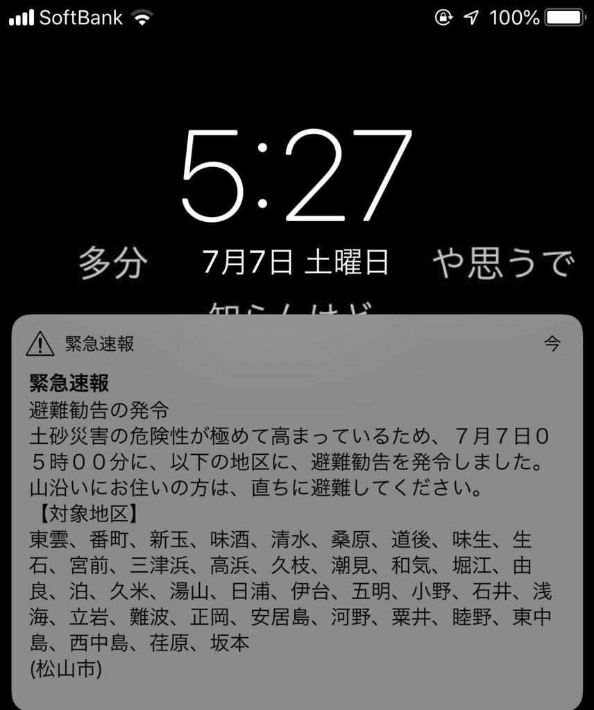 f:id:daruyanagi:20180708171530j:plain