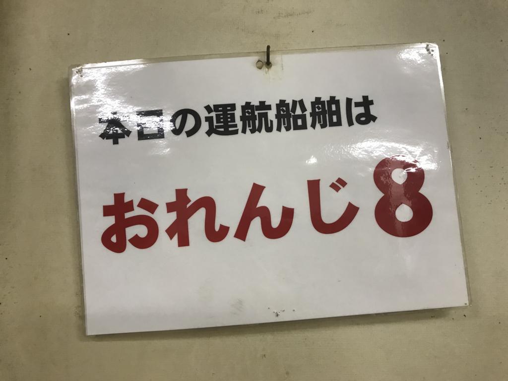 f:id:daruyanagi:20180808203437j:plain