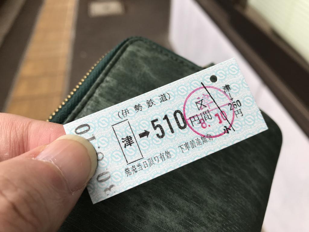 f:id:daruyanagi:20180810110139j:plain