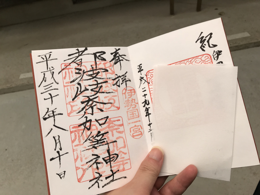 f:id:daruyanagi:20180810130826j:plain